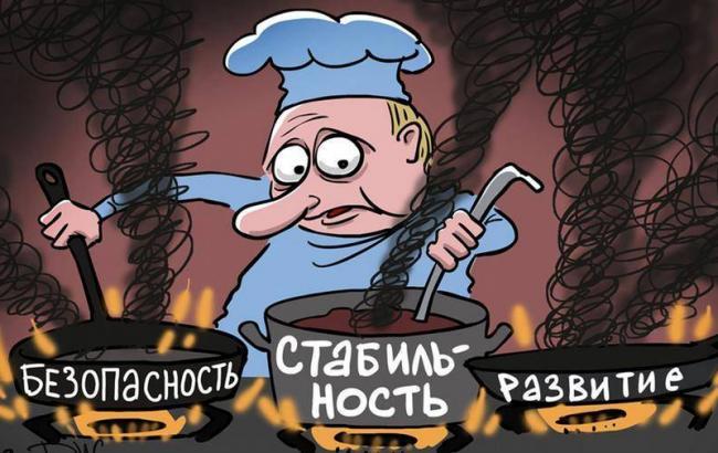 Фото: Карикатура Сергея Елкина