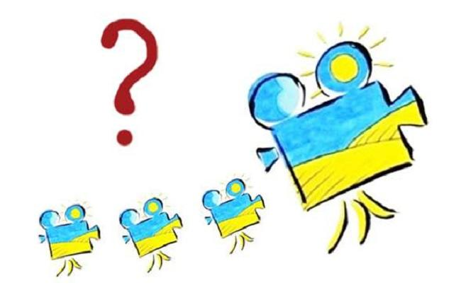 Фото: українське кіно