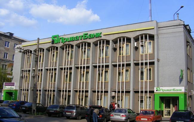 """Фото: АМКУ оштрафував """"Приват Банк"""""""