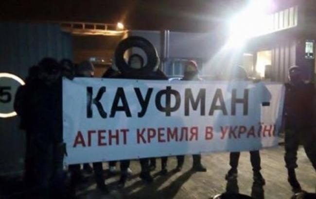 «Мегаполис-Украина»): Суд арестовал акции ибанковский счет «Тедис Украина» (ранее