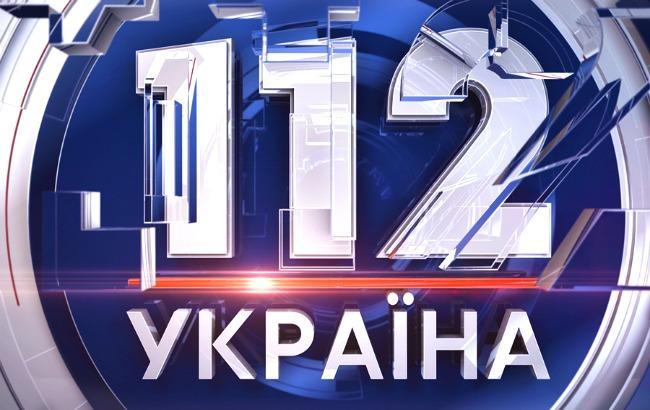 """Апеляційний суд відмовив телеканалу """"112 Україна"""" у переоформленні ліцензії"""