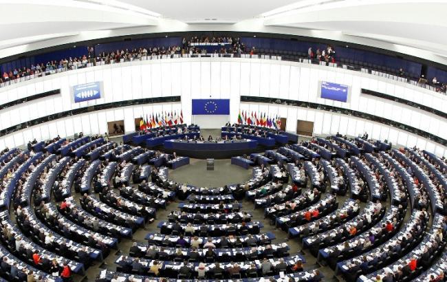 Фото: Рада ЄС