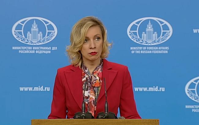 Марія Захарова (Кадр з відео YouTube/RT російською)