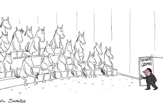 Карикатура Сергея Елкина (facebook.com/sergey.elkin)