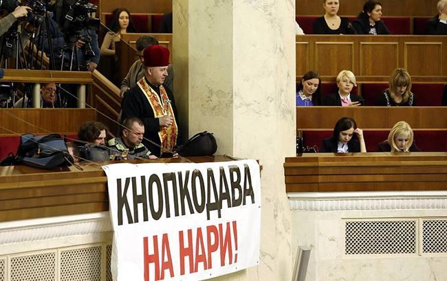Фото: Нардепы продолжают нарушать закон (УНИАН)