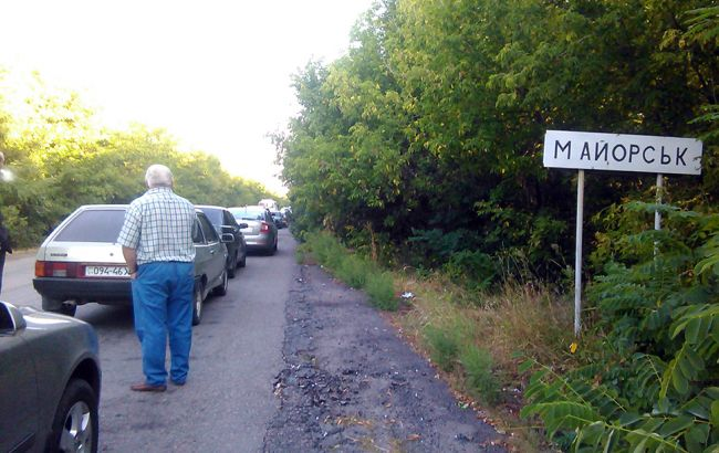 "Фото: боевика задержали на блокпосту ""Майорск"""
