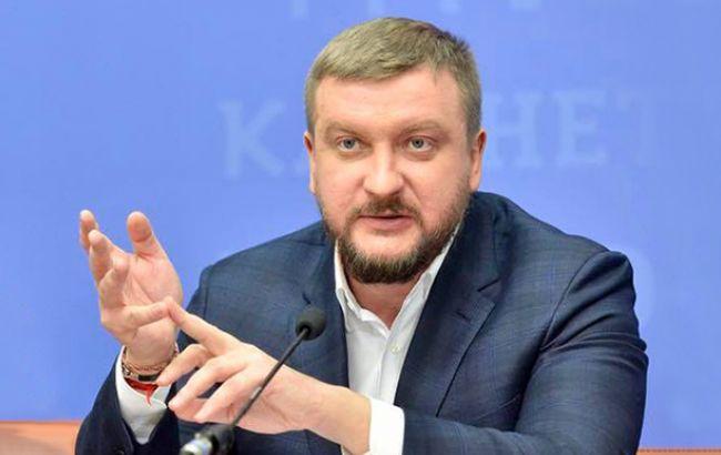 """Україна може подати позов до ЄСПЛ проти """"Роснефти"""" до 19 грудня, - Мін"""
