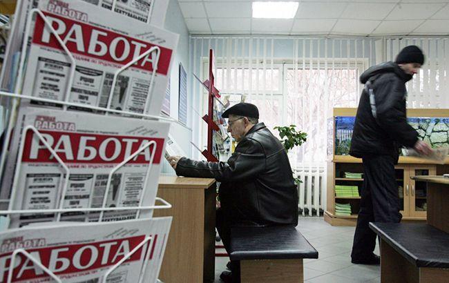 Уровень безработицы в Украине остается одним из самых высоких в Европе