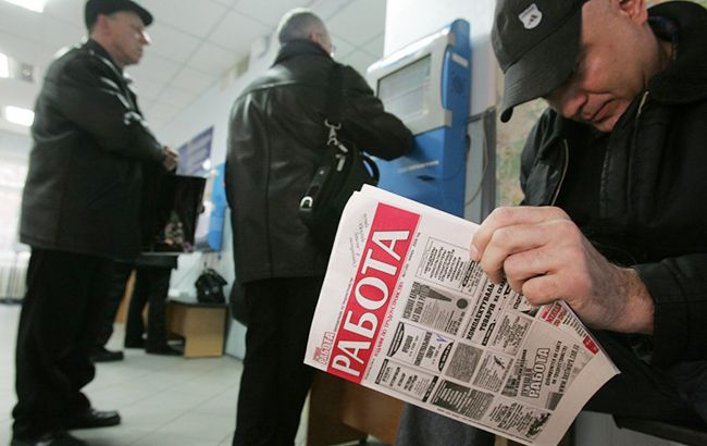 В Минэкономики пояснили рост безработицы в Украине