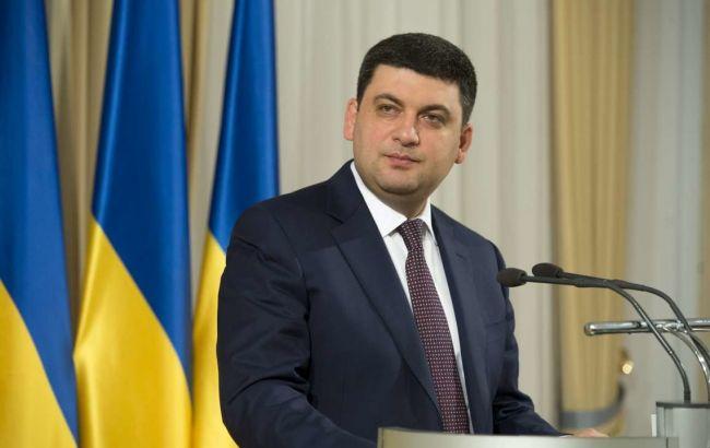 ВУкраинском государстве с1апреля появятся бесплатные лекарства