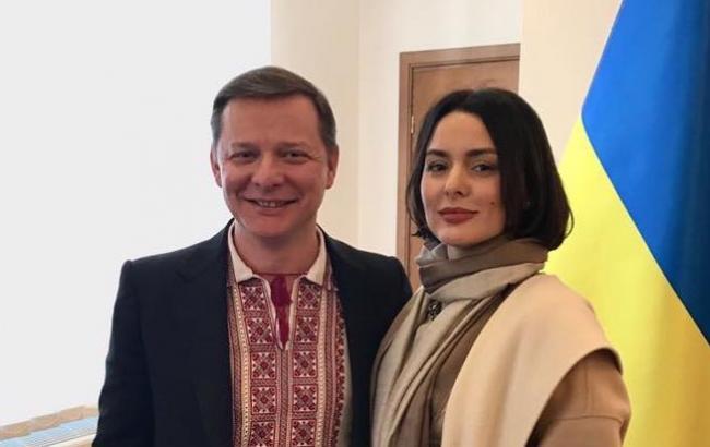 Фото: Олег Ляшко и Валерия Заружко