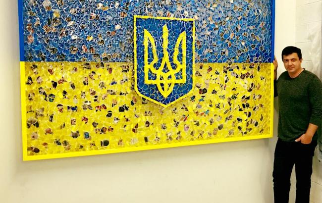 Фото: Український прапор від Девіда Датуни (facebook.com/ddatuna)