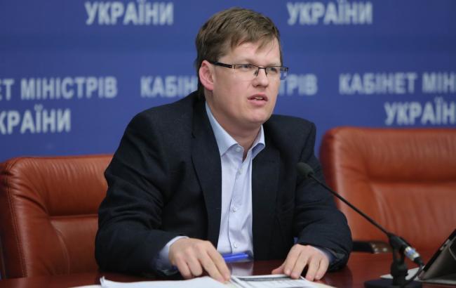Підвищення мінімальної зарплати вплине на кількість субсидій тільки в 2018, - Розенко