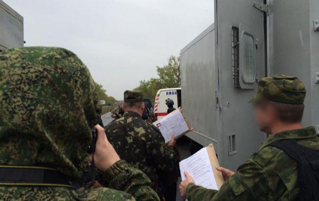 Фото: передача пройшла в районі Докучаєвська