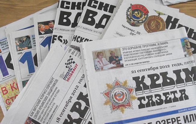 Тільки 96 з 3 тис. кримських ЗМІ зареєструвалися як російські, - Роскомнадзор