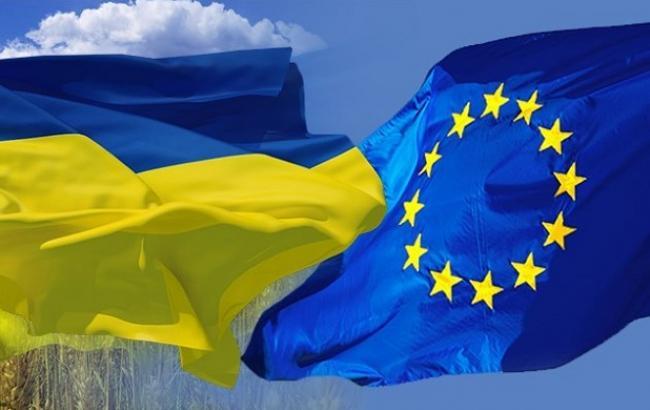 Фото: День Європи 2018 (facebook.com/ShepetivkaCityCouncil)