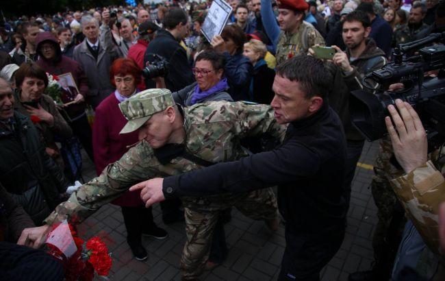Фото: сутички біля Арсенальної на 9 травня (РБК-Україна)