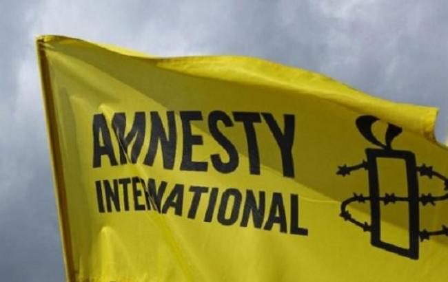 Фото: Amnesty International
