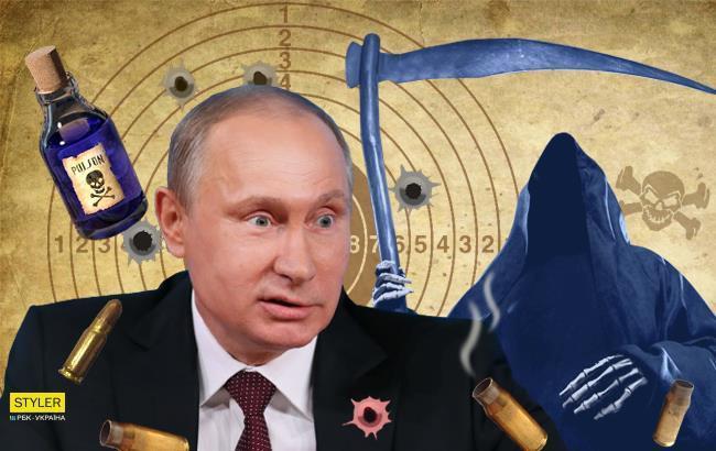 """""""Путін страшніше, ніж ІДІЛ"""": експерт розповів, яким шляхом в Росії може відбутися зміна влади"""