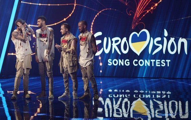 Євробачення 2017: Україна посіла 24 місце
