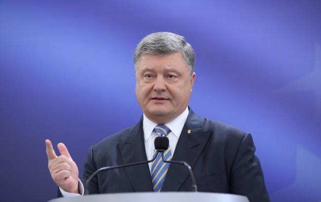 Введення безвізового режиму призвело до виходу України з кола пострадянських країн, - Порошенко