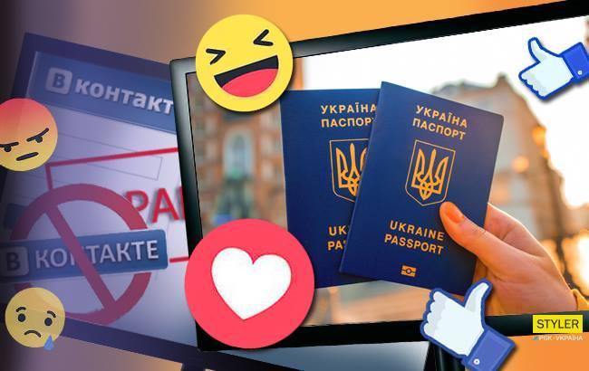 Украинцы получили безвиз (Коллаж РБК-Украина)