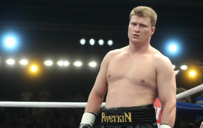 Фото: раніше боксера виключили зі своїх рейтингів WBC, IBF і WBO