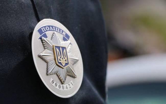 Фото: Поліція (facebook.com/kyivpolice)