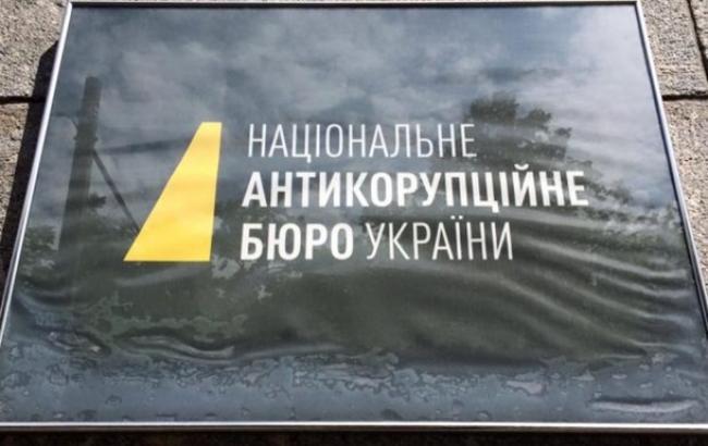 Окружной админсуд украинской столицы заявляет одавлении состороны НАБУ