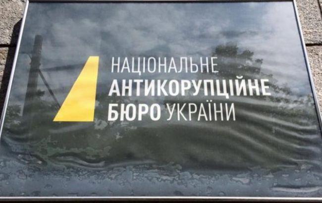 """НАБУ провело 16 обшуків у справі про розкрадання майна """"Укрнафти"""""""