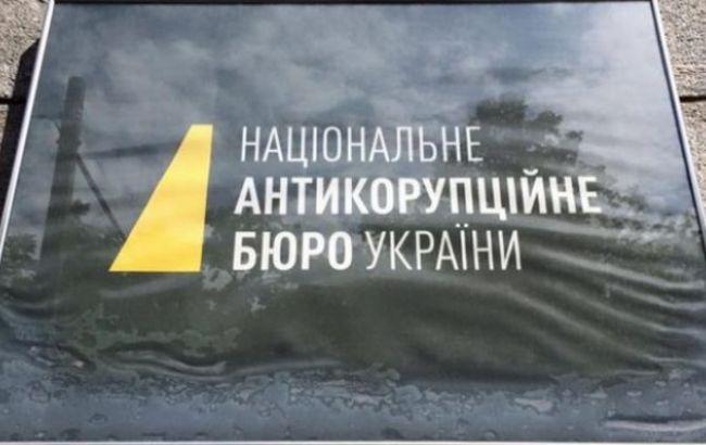 НАБУ задержало пятерых человек, причастных кхищению 30 млн грн в«Энергоатоме»