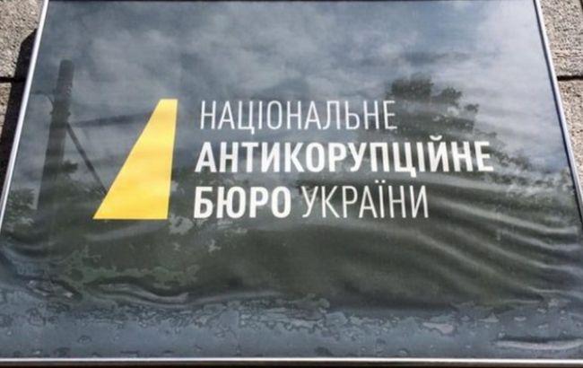 НАБУ задержало председателя Объединенной горно-химической компании