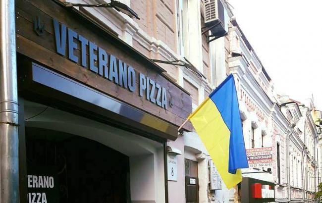 Фото: Флаг Украины (Facebook.com/diliriya)