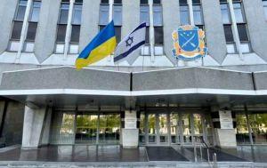 Мэр Днепра вывесил флаг Израиля над горсоветом