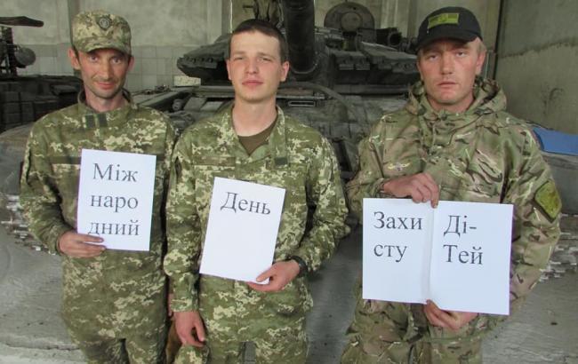 Бійці АТО привітали українців з Днем захисту дітей
