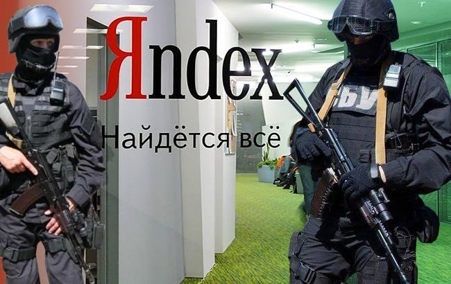 """Соцмережі обговорюють обшуки в офісах """"Яндекс.Україна"""""""