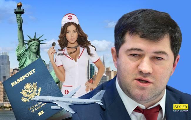 У мережі висміяли Насірова, який НАБУ просить відпустити його на лікування в США