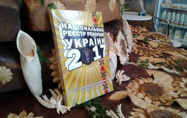 Фото: Книга рекордів України (facebook.com/NacionalnyjReestrRekordov)
