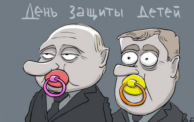 """Відомий карикатурист """"потролив"""" Путіна в День захисту дітей"""