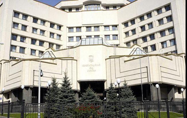 Фото: Конституційний суд України