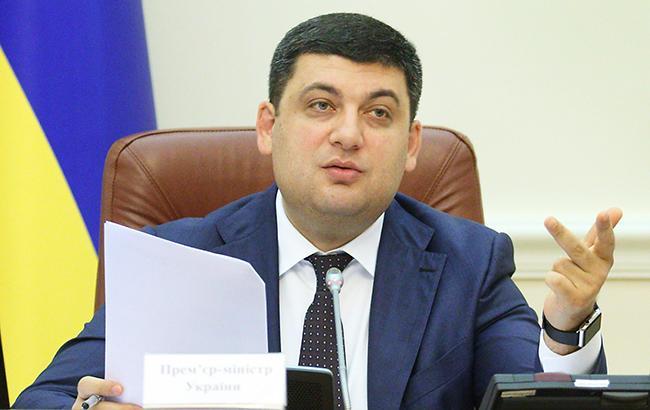 Гройсман пообещал довести министров дотахикардии заторможение евроинтеграции