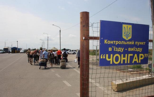 Держприкордонслужба України фіксує зниження пасажиро-транспортного потоку в Крим