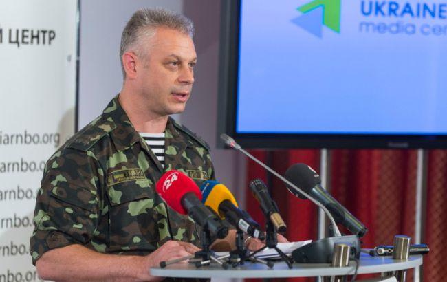 У Донецькій обл. при обстрілі поранено 3 мирних жителя, - АПУ