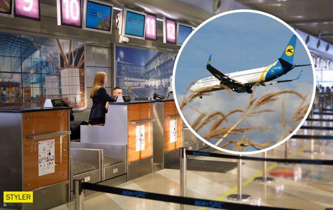 """В Украине возобновляют авиасообщение: правила в аэропорту """"Борисполь"""" и куда можно будет полететь"""