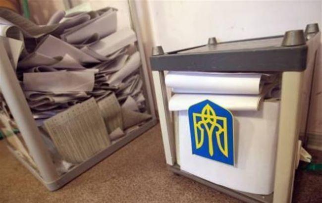 Фото: выборы в Чернигове