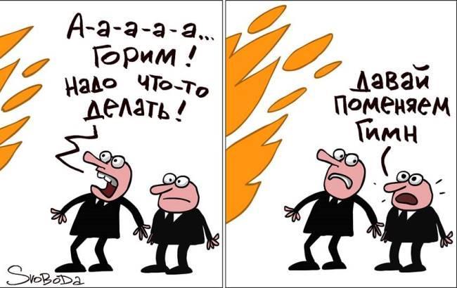 Известный художник показал всю важность решений правительства РФ