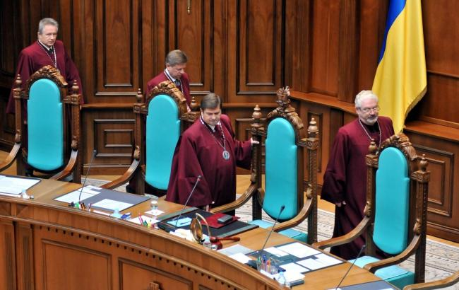 КСУ одобрил изменения к Конституции по децентрализации