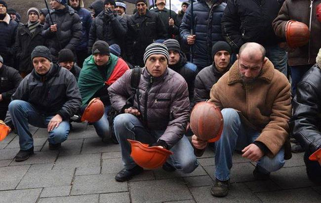 Фото: забастовка шахтеров