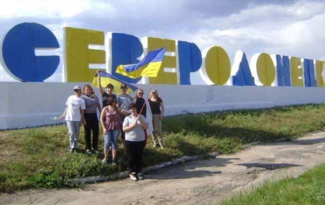 Фото: Сєвєродонецьк (depo.ua)