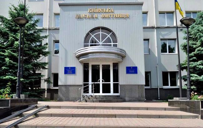Фото: Киевская городская таможня (facebook.com/TupalskiySergei)